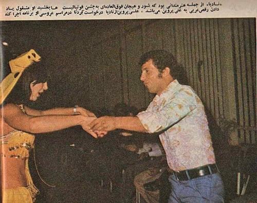 عکس پیری جمیله رقاص ایران