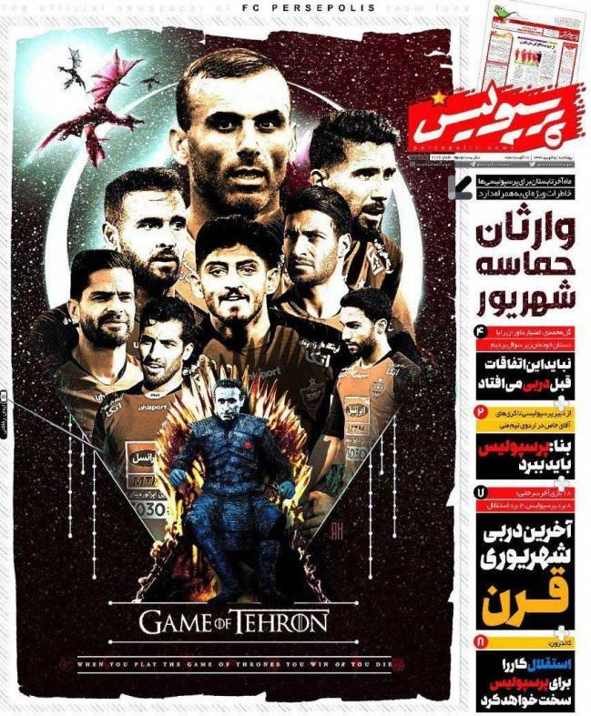 Footballitarin Com Footballitarin.com rating in top 5 countries. footballitarin com